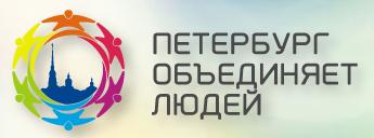 spbtolerance.ru